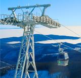 Lanová dráha Pec pod Sněžkou